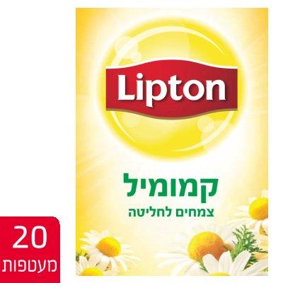 חליטת תה קמומיל ליפטון 20 מעטפות -