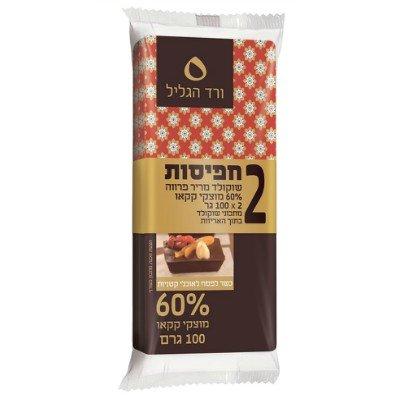 מאגדת שוקולד מריר 60% מוצקי שוקולד ורד הגליל חפיסה 100 גרם -