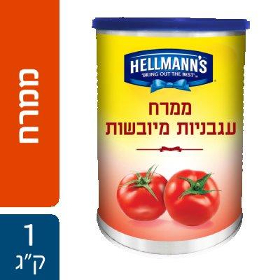 """ממרח עגבניות מיובשות הלמנ'ס פחית 1 ק""""ג"""