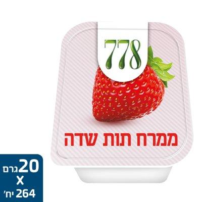 """ממרח תות שדה כשל""""פ 778 גביעונים 20 גרם -"""