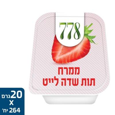 """ממרח תות שדה לייט כשל""""פ 778 גביעונים 20 גרם -"""