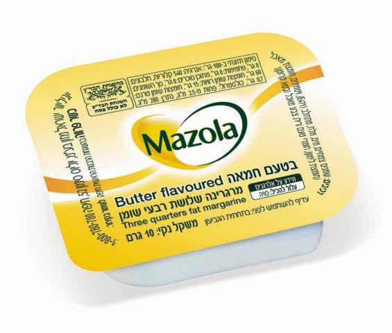 מרגרינה שלושת רבעי שומן בטעם חמאה מזולה מנות אישיות 10 גרם -