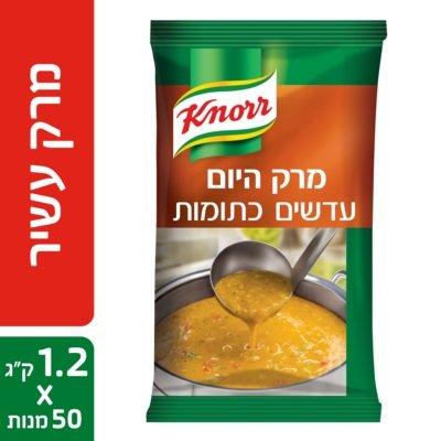 """מרק היום - מרק עדשים כתומות קנור 1.2 ק""""ג -"""