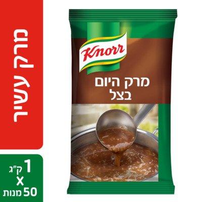 """מרק היום  sale- מרק בצל קנור 1 ק""""ג -"""