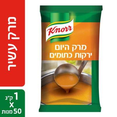 """מרק היום sale- מרק ירקות כתומים קנור 1 ק""""ג -"""