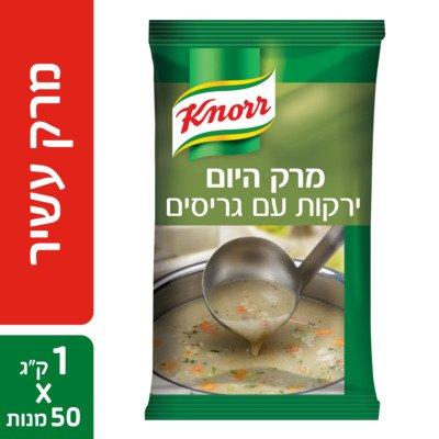 """מרק היום sale- מרק ירקות עם גריסים קנור 1 ק""""ג -"""