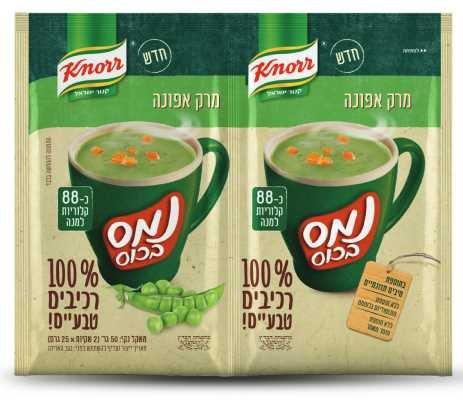 נמס בכוס מרק אפונה 100% רכיבים טבעיים קנור 48 גרם -