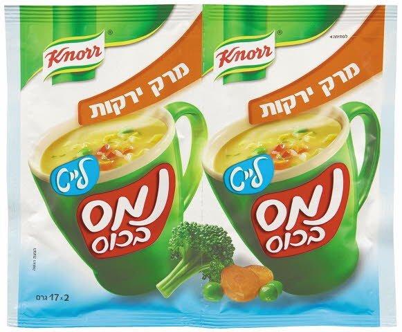 נמס בכוס מרק ירקות לייט קנור 17 גרם -