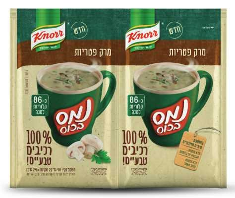 נמס בכוס מרק פטריות 100% רכיבים טבעיים קנור 48 גרם -