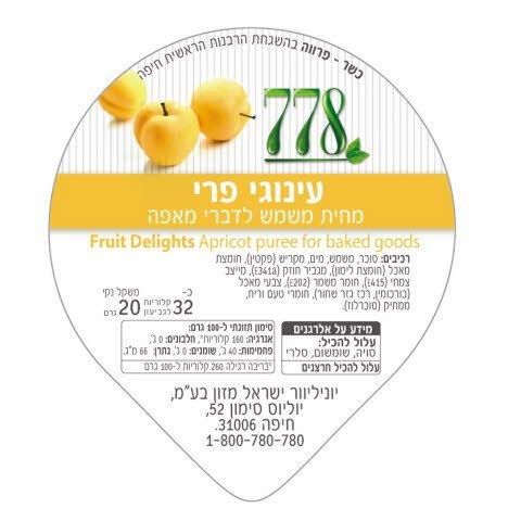 עינוגי פרי מחית משמש 778 מנות אישיות 20 גרם -