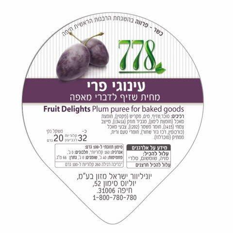 עינוגי פרי מחית שזיפים 778 מנות אישיות 20 גרם -