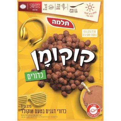 קוקומן כדורים בטעם שוקולד תלמה 375 גרם -