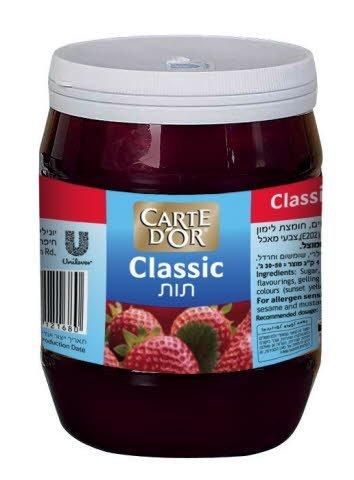 קלאסיק תות קארט דור צנצנת פלסטיק 900 גרם -