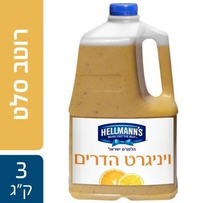 """רוטב ויניגרט הדרים הלמנ'ס 3 ק""""ג"""