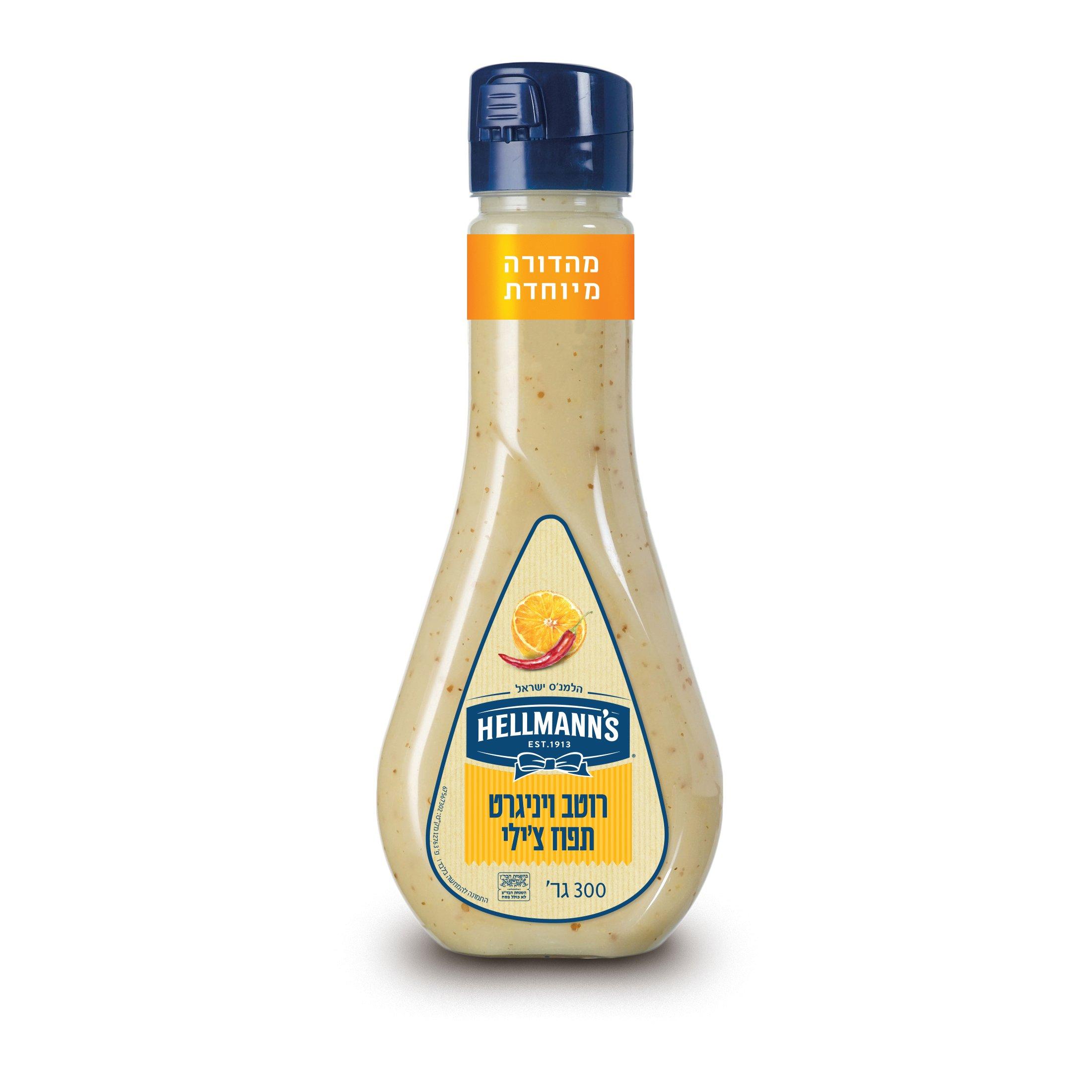 רוטב ויניגרט תפוז צ'ילי הלמנ'ס בקבוק לחיץ 300 גרם -