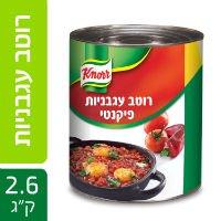 """רוטב עגבניות פיקנטי קנור 2.6 ק""""ג"""