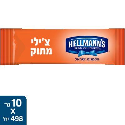 רוטב צ'ילי מתוק הלמנ'ס מנות אישיות 10 גרם
