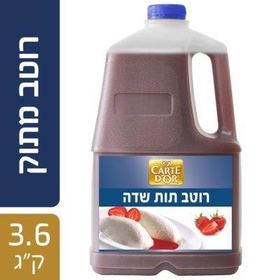 """רוטב תות שדה קארט דור 3.6 ק""""ג"""