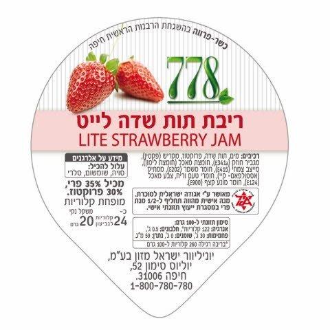 ריבת תות שדה לייט 778 מנות אישיות 20 גרם -