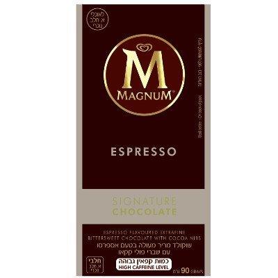 שוקולד מריר בטעם אספרסו עם שברי פולי קקאו מגנום 90 גרם