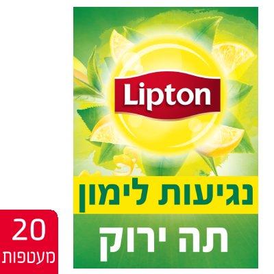 תה ירוק עם נגיעות לימון ליפטון 20 מעטפות
