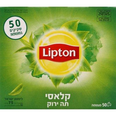 תה ירוק קלאסי ליפטון קופסה 50 מעטפות -