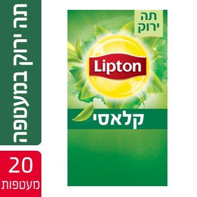 תה ירוק קלאסי ליפטון 20 מעטפות -