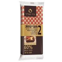 מאגדת שוקולד מריר 60% מוצקי שוקולד ורד הגליל חפיסה 100 גרם