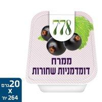 ממרח דומדמניות שחורות 778 גביעונים 20 גרם