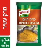 """מרק היום - מרק עדשים כתומות קנור 1.2 ק""""ג"""