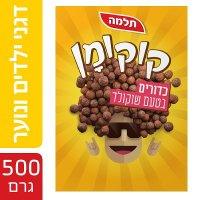 קוקומן כדורים בטעם שוקולד תלמה 500 גרם