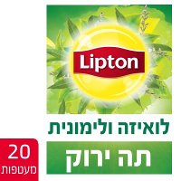 תה ירוק לואיזה ולימונית ליפטון 20 מעטפות