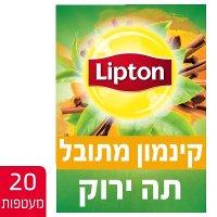 תה ירוק קינמון מתובל ליפטון 20 מעטפות