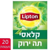 תה ירוק קלאסי ליפטון 20 מעטפות