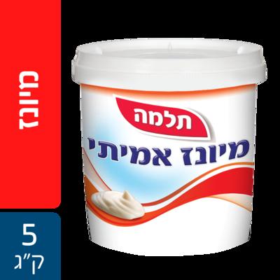 """מיונז אמיתי תלמה דלי 5 ק""""ג - לטעם ישראלי מנצח בכל מנה"""
