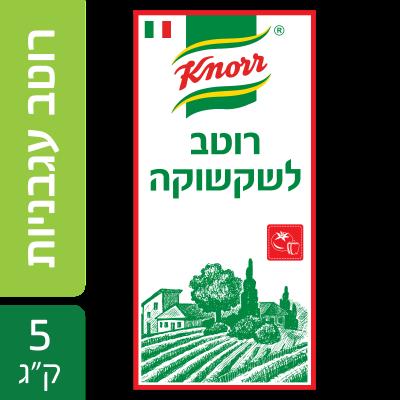 """רוטב עגבניות שקשוקה קנור פאוץ' 5 ק""""ג"""