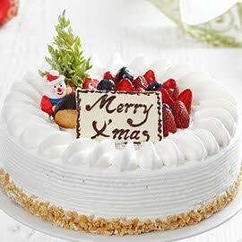 Choco Royal Cake