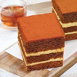 Gateau African Cake