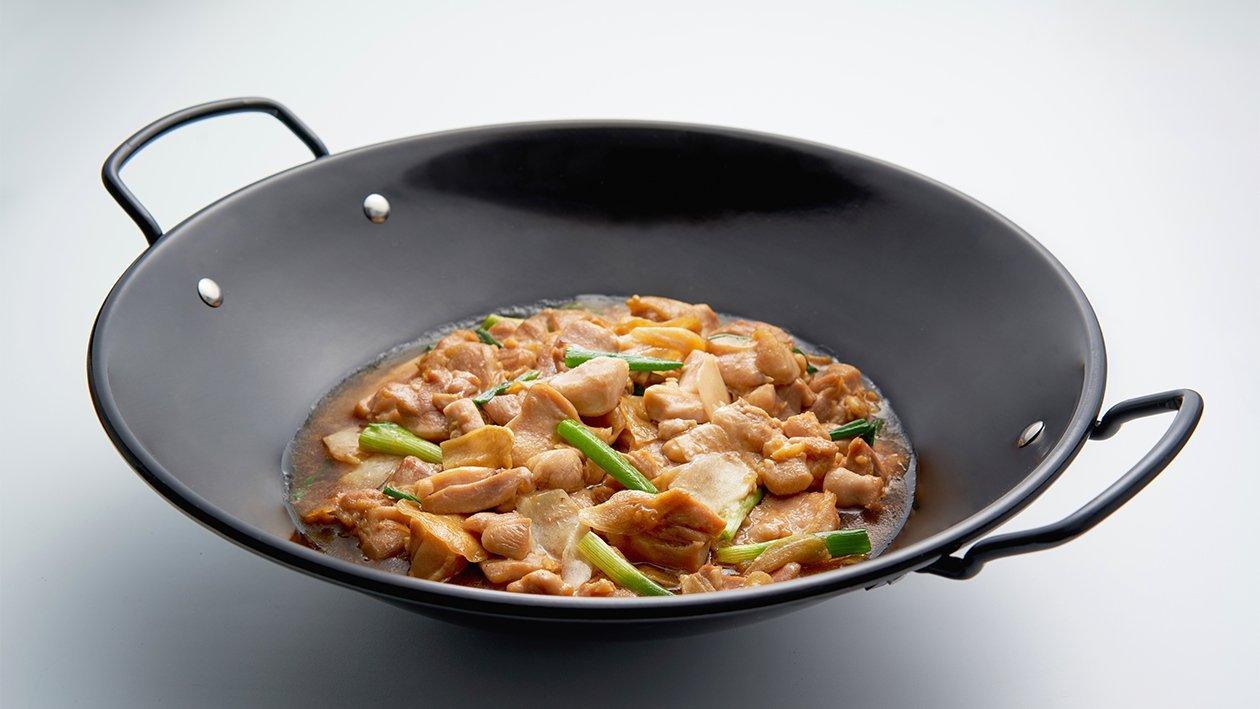 Ayam Masak Halia