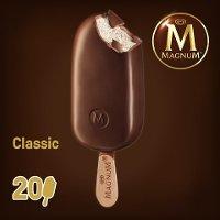 Magnum Classic Eis am Stiel 120 ml -