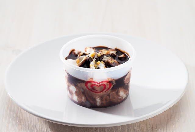 Copo Olá Baunilha Chocolate