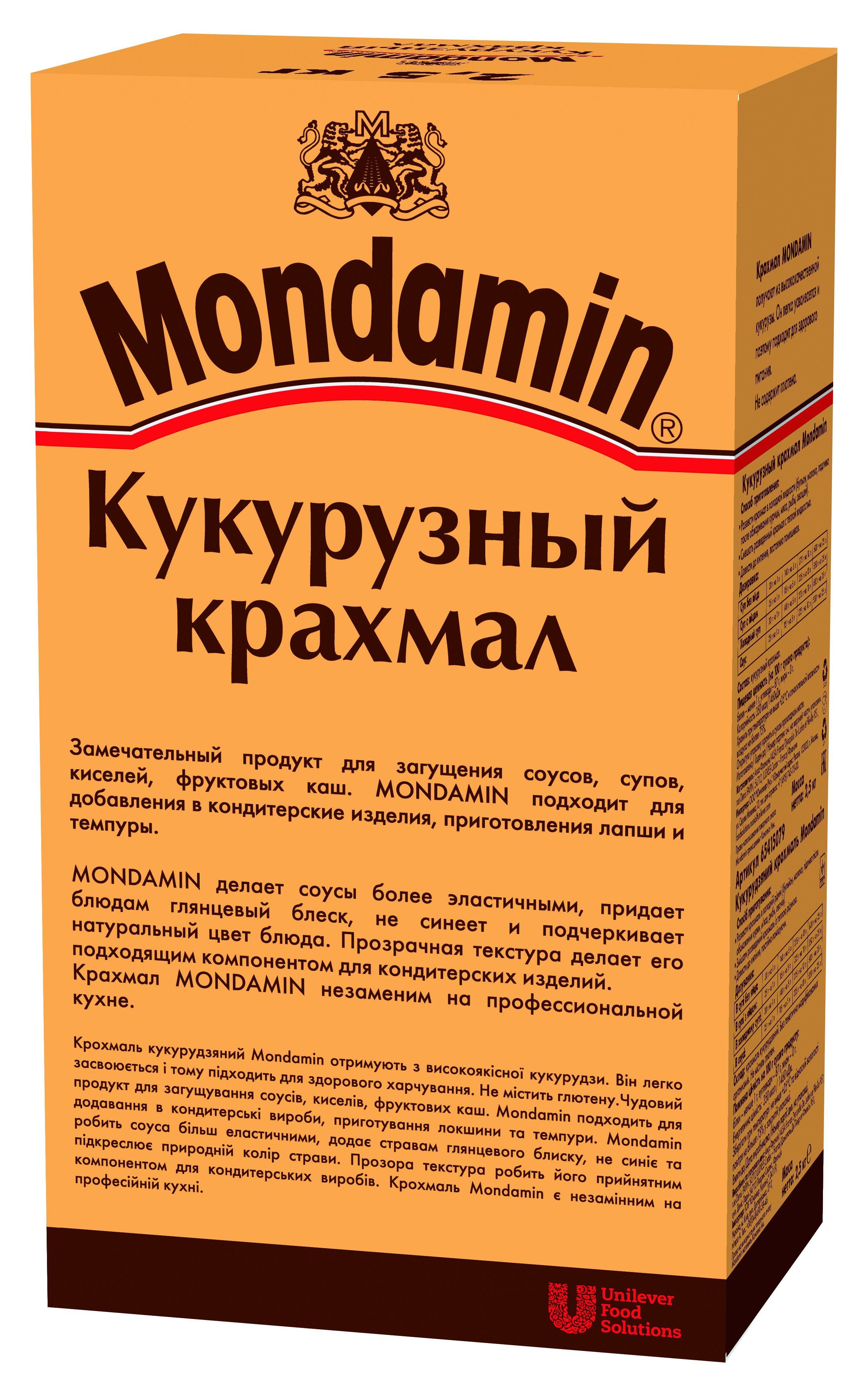 Кукурузный крахмал Мондамин