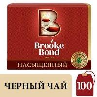 BROOKE BOND черный чай в пакетиках Насыщенный (100шт)