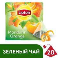 LIPTON зеленый чай в пирамидках Mandarin Orange (20шт)