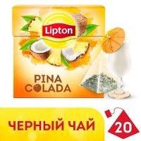 LIPTON черный чай в пирамидках Pina Colada (20шт)