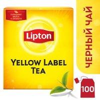 LIPTON черный чай в сашетах Yellow Label (100шт)