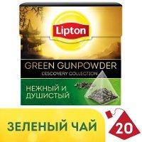 LIPTON Discovery Collection зеленый чай в пирамидках Green Gunpowder (20шт)