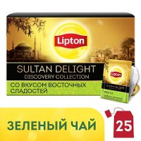 LIPTON Discovery Collection зеленый чай в сашетах Sultan Delight (25шт)