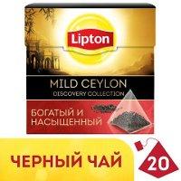 LIPTON Discovery Collection черный чай в пирамидках Mild Ceylon (20шт)
