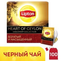 LIPTON Discovery Collection черный чай в сашетах Heart of Сeylon (100шт)